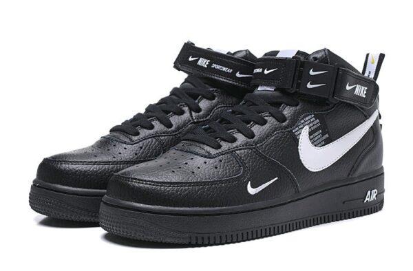 Белые кроссовки 46 размера